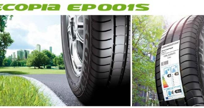 Nuovo Ecopia EP001S